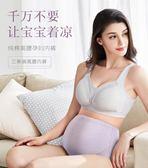 孕婦內褲 3條裝高腰透氣不抗菌純棉內褲 SDN-1376
