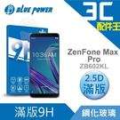 BLUE POWER ASUS ZenF...