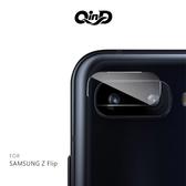 【愛瘋潮】QinD SAMSUNG Galaxy Z Flip 鏡頭玻璃貼(兩片裝) 硬度9H