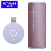 【Logitech 羅技】UE BOOM3 藍芽音箱 / 貝殼粉 【加碼贈USB風扇】