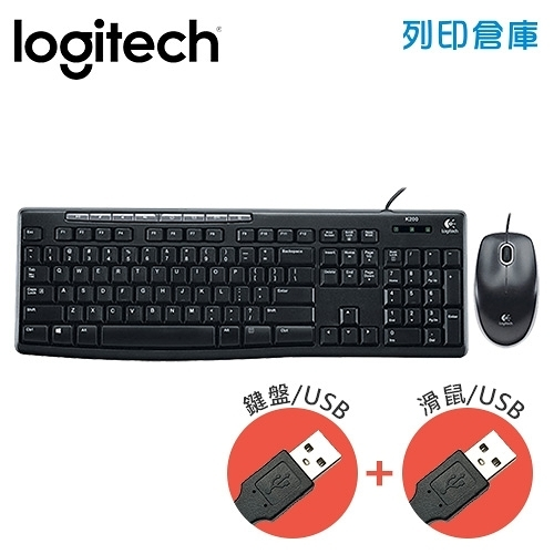 Logitech羅技 MK200 (U+U) 有線鍵盤滑鼠組(USB)