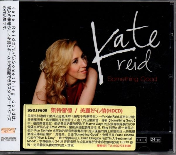 停看聽音響唱片】【CD】凱特蕾德:美麗好心情