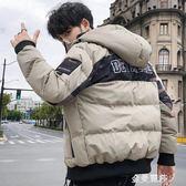 加厚面包服男韓版冬季潮流棉襖寬鬆帥氣短款學生棉服男士棉衣外套HM 金曼麗莎