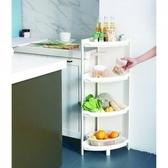廚房轉角落地多層三角形收納整理置物架(四層)四層白色