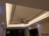 智能燈帶led霓虹燈條超亮客廳吊頂白光裝飾220v長條線燈240燈珠 萬客城