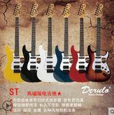 工廠直銷電吉他單搖ST電子吉他套裝專業級初學入門家駒吉他 LX