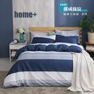 【BEST寢飾】雲絲絨 鋪棉兩用被床包組 單人 雙人 加大 特大 均一價 挪威條紋 舒柔棉 台灣製造