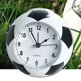 鬧鐘 創意鬧鐘足球個性簡約小鬧鐘學生靜音掃描鬧鐘定時起床兒童床頭錶【快速出貨八折鉅惠】