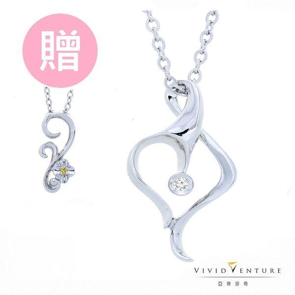 鑽石項鍊 0.02克拉 亞帝芬奇 心與花