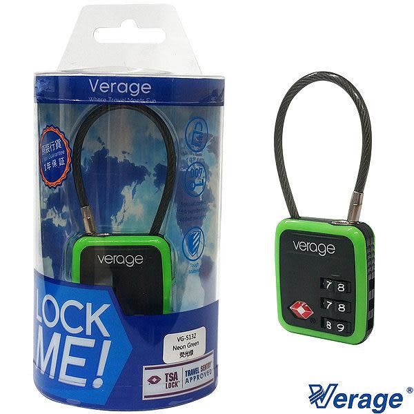 Verage 時尚系列TSA海關鋼絲密碼鎖『綠』379-5132  海關鎖 密碼鎖