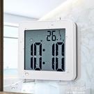 吉邦简约浴室吸盘防水静音时钟学生电子钟闹钟做题烘焙计时器秒表 『小淇嚴選』