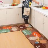 地墊進門門廳門墊廚房地毯腳墊浴室防滑墊長條吸水家用墊子衛浴墊