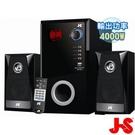【JS 】水瓶座 2.1聲道全木質 藍芽+FM喇叭(JY3302)