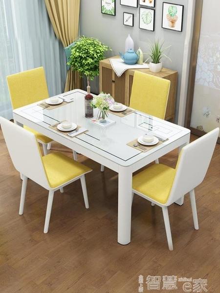 餐桌椅組餐桌椅組合家用簡約現代小戶型玻璃餐桌4人6人客廳吃飯桌子長方形LX 【99免運】