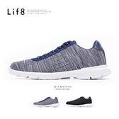 Sport 輕量 雜色麻花飛織布 太空運動鞋-灰藍【09708】