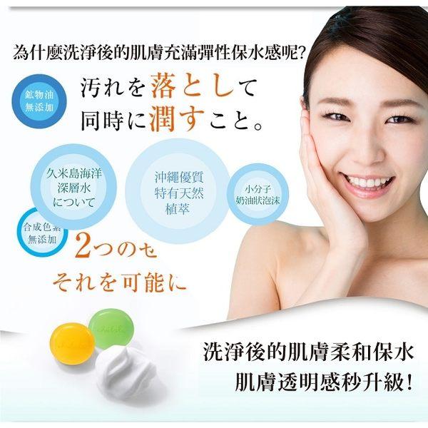 【CHULALA】沖繩原生海葡萄綠波皂(40g)