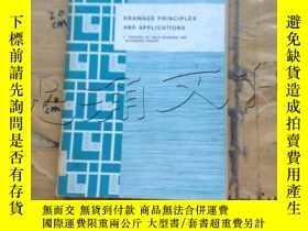 二手書博民逛書店DRAINAGE罕見PRINCIPLES AND APPLICA