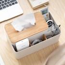 創意北歐風簡約家用客廳茶幾多功能紙巾盒遙控器抽紙盒收納盒 黛尼時尚精品