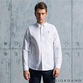 【GIORDANO】 男裝純棉修身刺繡圖案長袖襯衫 (21 白色)