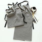 簡約北歐條紋純棉廚房大碼圍裙防污家務清潔罩衣圍腰男女包郵