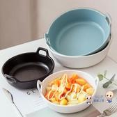 拉麵碗 北歐水果沙拉碗干果盤泡麵碗拉麵碗烤盤焗盤菜盤酸菜魚水煮魚湯盆 3色