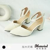 跟鞋 加大瑪莉珍尖頭跟鞋 MA女鞋 T71511