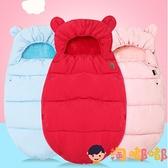睡袋嬰兒秋冬新生防驚跳外出多功能恒溫包被冬季兩用抱被【淘嘟嘟】
