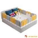 床圍欄軟包嬰兒防摔寶寶防護欄神器床邊擋板...