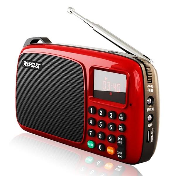 收音機迷你廣播插卡新款fm便攜式播放器隨身聽mp3半導體可充電【快速出貨八折下殺】