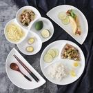簡約純白色陶瓷分餐盤家用三格四格分格盤分菜盤創意健身分隔碟子