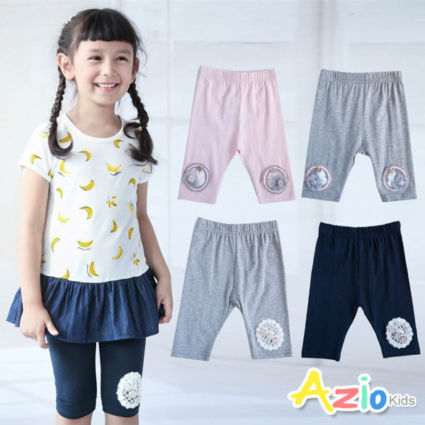 Azio 女童 內搭褲 圓圈珠珠皇冠/針織花朵珠珠內搭褲(共4款)