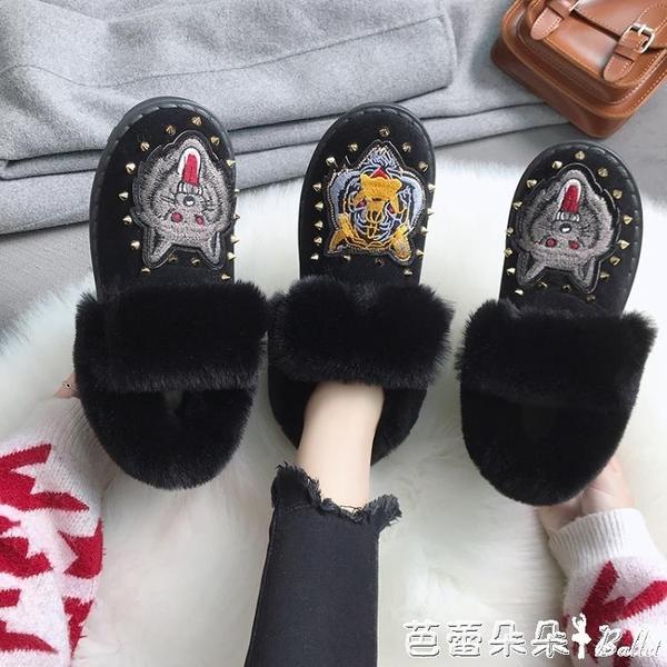 女新款冬季網紅毛毛鞋加絨保暖棉鞋百搭一腳蹬懶人鞋女『快速出貨』