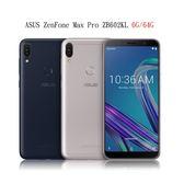【拆封新品+贈玻璃貼】ASUS ZenFone Max Pro ZB602KL (6G/64G)6吋手機(內附透明軟殼)