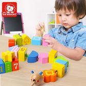 七夕全館85折 1-2-3歲幼兒童穿線串珠玩具一益智積木