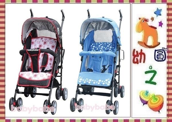 *幼之圓*Babybabe 加寬全罩平躺傘車-嬰兒手推車.三段式全罩式頂蓬.折合方便好攜帶