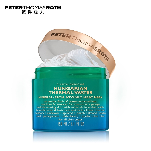 Peter Thomas Roth 彼得羅夫 匈牙利秘泉青春溫感面膜150ml【美人密碼】
