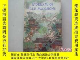 二手書博民逛書店A罕見Dream of Red Mansions 紅樓夢(一)Y