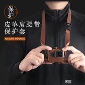 睿穀gopro hero7/6/5相機包保護皮套狗7運動收納包掛繩腰帶配件  享購