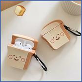 蘋果 AirPods 保護套 吐司麵包款 Apple藍牙耳機盒保護套