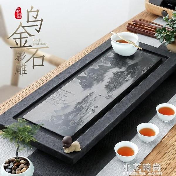 精品 天然烏金石茶盤小號大號石材茶海道茶具套裝托盤家用簡約石頭茶台 半摺清出