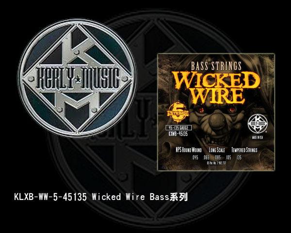 【小麥老師樂器館】Kerly Strings 貝斯弦 Wicked Wire系列 5弦 KQXB-WW-5-45135