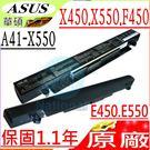 ◆電芯:原廠4芯◆電壓:15V/(14.4V)◆容量:44WH◆顏色:黑-華碩原廠◆保固:13個月