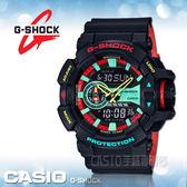 CASIO 卡西歐 手錶專賣店 G-SHOCK GA-400CM-1A 雷鬼風格雙顯男錶 樹脂錶帶 紅X綠X黃 防水200米