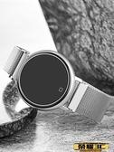 智慧手環 華為通用智慧手錶測血壓心率男女運動防水監測儀多功能適用LX 榮耀