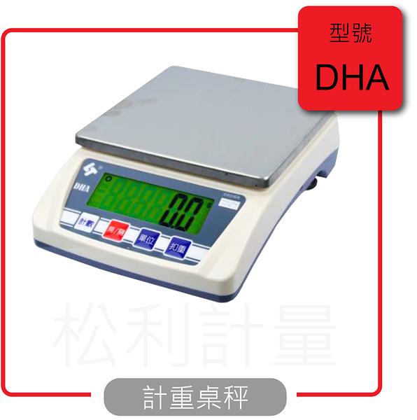 DHA 電子秤 計數計重秤/台斤單位/大LCD綠色背光 秤盤尺寸19x19cm