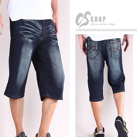 CS衣舖 造型刷白 個性口袋 七分褲 短褲 7181