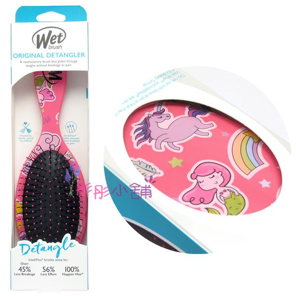 【彤彤小舖】Wet Brush 去結梳 乾濕兩用梳 經典圓梳 輕鬆梳理糾結 原裝包裝