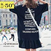 連身裙--時尚舒適字母印花寬鬆修身魚尾裙圓領短袖長版上衣(黑XL-4L)-U533眼圈熊中大尺碼◎