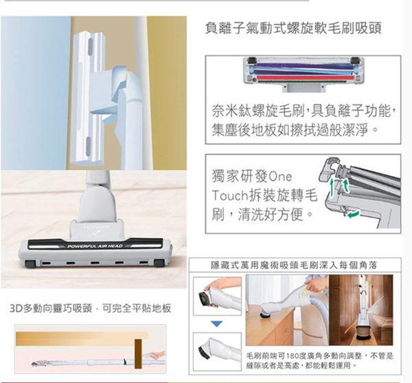 [HITACHI 日立家電]日本原裝紙袋型吸塵器 藍- CVPJ9T