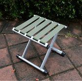 凳子 折疊凳子馬扎戶外加厚靠背釣魚椅小凳子家用折疊椅便攜板凳馬札【聖誕節快速出貨八折】
